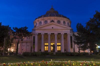 Romanian Athenaeum Bucharest