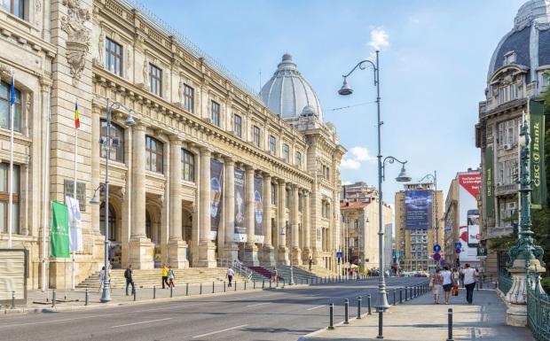 Biggest city in Romania